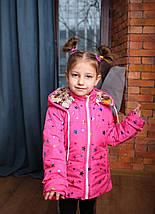 Куртка для девочки, детская куртка на синтепоне, фото 2