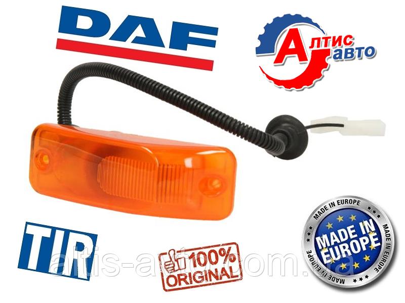 Фонарь DAF бокового поворота XF 95, 105, CF 85 75 65 Евро 2 3 4 5 оптика для грузовиков Даф стекло