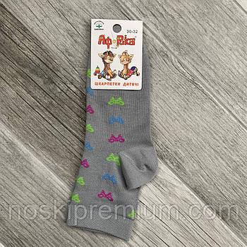 Носки детские демисезонные х/б Африка - Мисюренко, 30-32, 20 размер, 04842