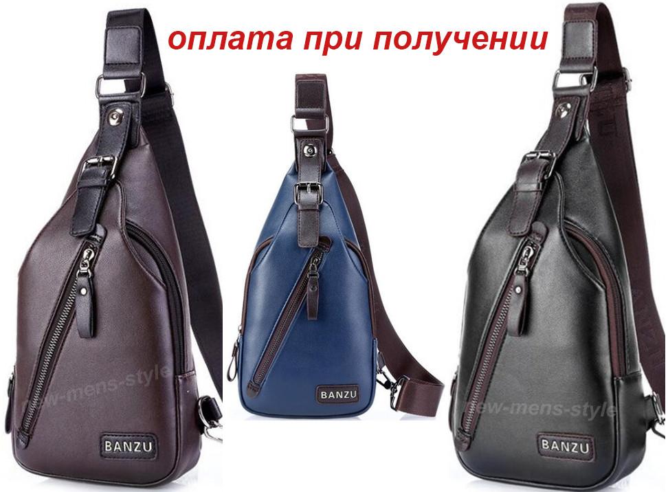 b22335031230 Мужская спортивная кожаная сумка слинг рюкзак бананка кросс-боди BANZU