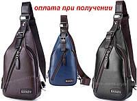Мужская спортивная кожаная сумка слинг рюкзак бананка кросс-боди BANZU
