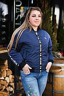 Молодежная темно-синя женская батальная  утепленная куртка бамбер 78PLAIN. Арт-7758/93, фото 1