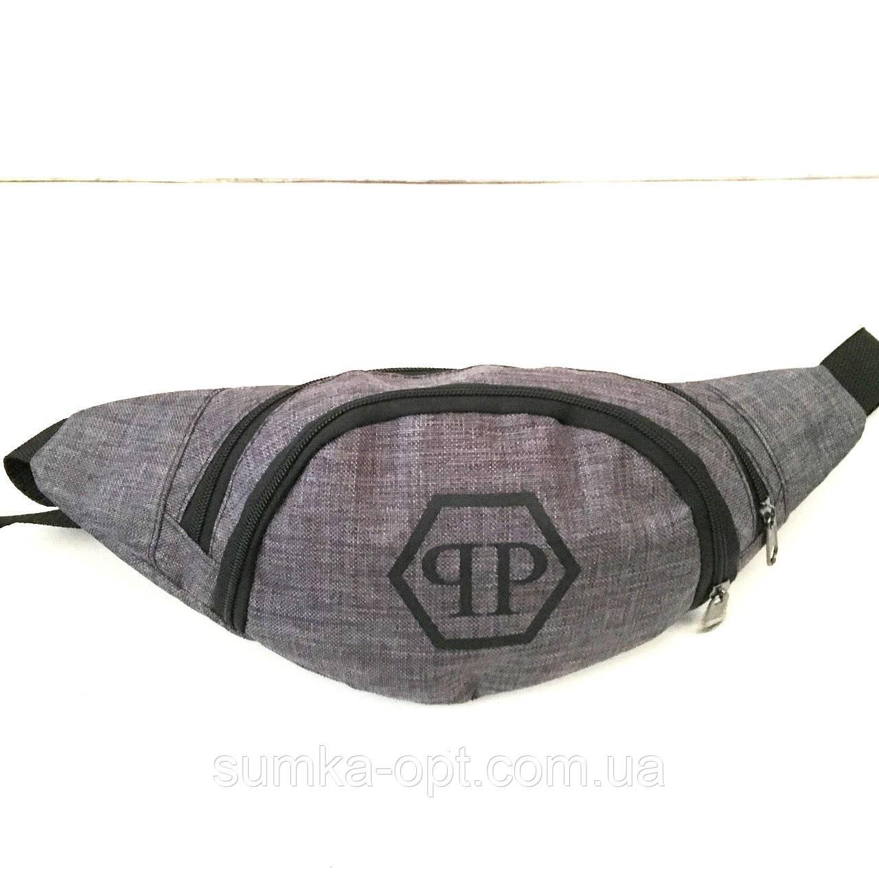 Сумка на пояс текстиль Philip Plein (сірий)13*34см