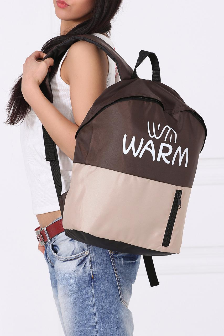 Шоколадно-бежевый рюкзак унисекс WARM
