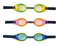Очки для плавания детские 3-8 лет