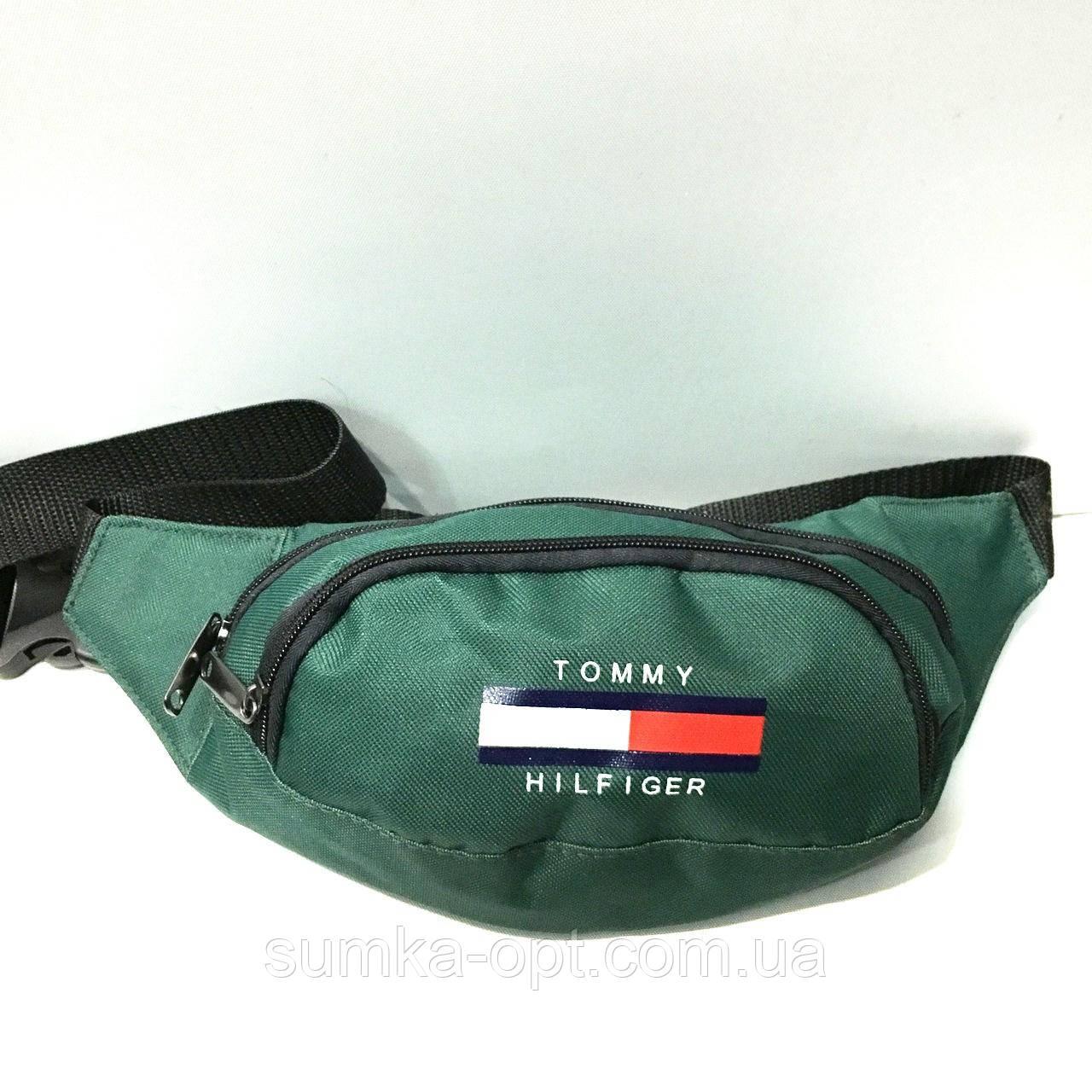 Спортивная сумка на пояс текстиль Tommy Hilfiger (зеленый)14*36см