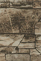 Профнастил под камень 0,4