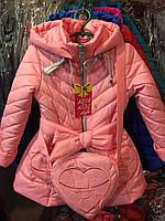 """Детская куртка с сумочкой «Валентинка"""", фото 1"""