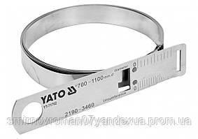 Циркометр для кола- 2190-3460 мм і діамет. 700-1100мм YATO з метр. і дюйм. шкалами, ст