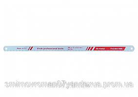 Полотно по металу одностороннє бі-металічне для ножівки TM VIROK 300 x 13 х 0.6 мм 5 шт