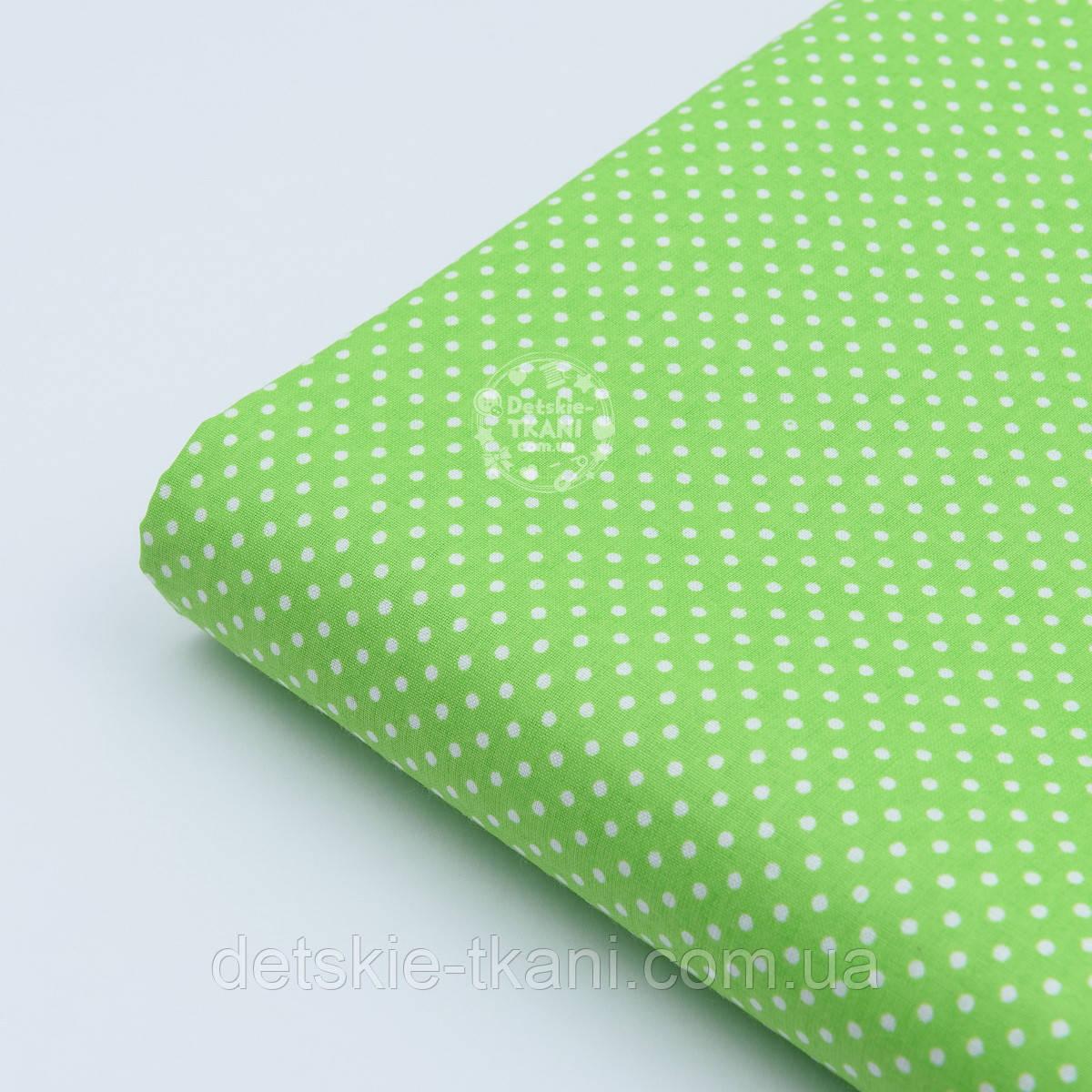 """Лоскут ткани """"Густой горошек 2 мм"""" на салатовом фоне, №1853а"""