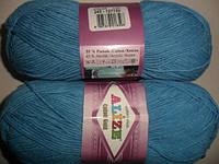 Alize Cotton gold  - 245 голубой сочи