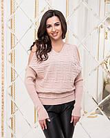 Женская нарядная молодежная кофточка с открытыми плечами размера 42-48