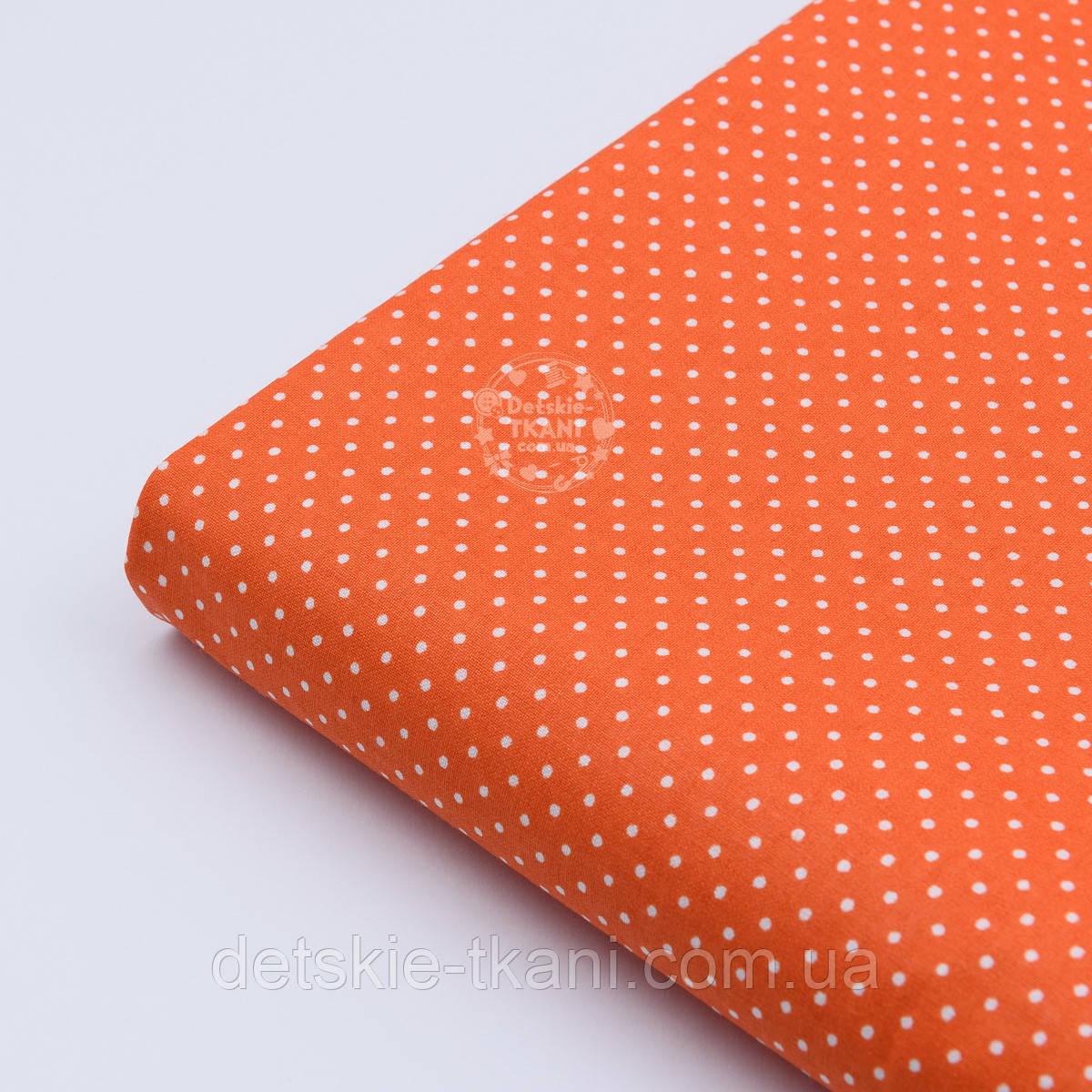 """Отрез ткани """"Густой горошек 2 мм"""" на оранжевом фоне, №1855а, размер 90*160"""