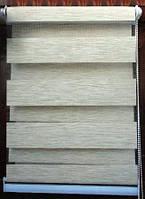 """Рулонні штори системи """"День-ніч"""" (зебра) льон, РОЗМІР 55х170 см, фото 1"""