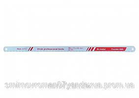 Полотно по металу одностороннє бі-металічне для ножівки TM VIROK 300 x 13 х 0.6 мм 3 шт
