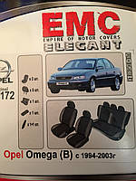 Авточехлы для автомобиля Opel Omega B EMC Elegant