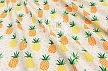 """Лоскут ткани """"Ананасы жёлтые и оранжевые"""" на белом № 1549а, размер 28*71 см, фото 5"""