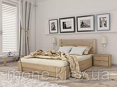 Ліжко полуторне Селену дерев'яні з бука, фото 2