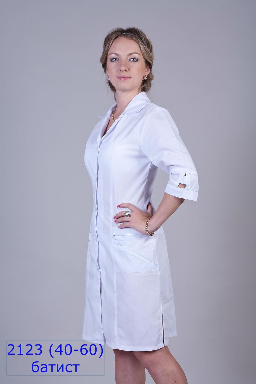 Жіночий медичний білий халат на гудзиках, є 2 кишені,рукава 3/4, батист, 40-60