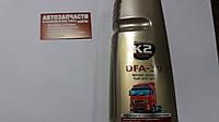 Антигель K2 TURBO DFA-39 500мл