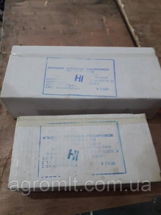 Вкладыш коренной Д-65 Н1 (Тамбов) А23.01-95сб-40/48