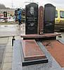 Подвійні пам'ятники з натурального каменю