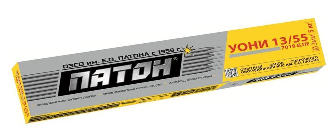 Електроди 7018 ЕЛІТE (УОНИ 13/55) діаметр 5 мм, вага 5кг