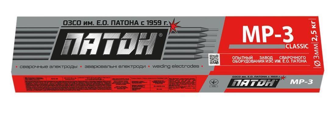 Електроди CLASSIC MP-3 диаметр  4 мм, вес 2,5кг