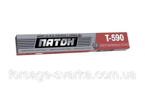 Електроди ПАТОН Т-590 диаметр 5мм, вес 5кг