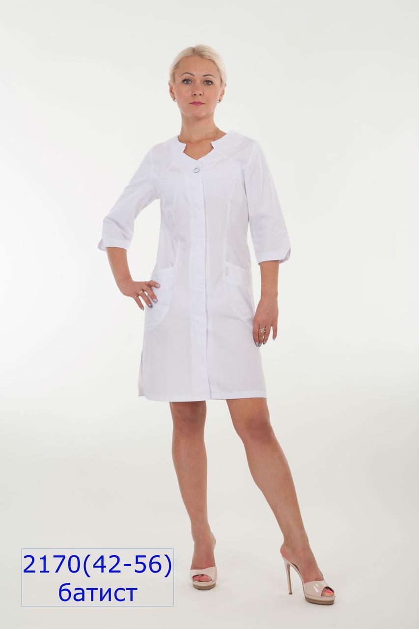 Жіночий медичний білий халат на гудзиках, є 2 кишені,рукава 3/4, батист, 42-56