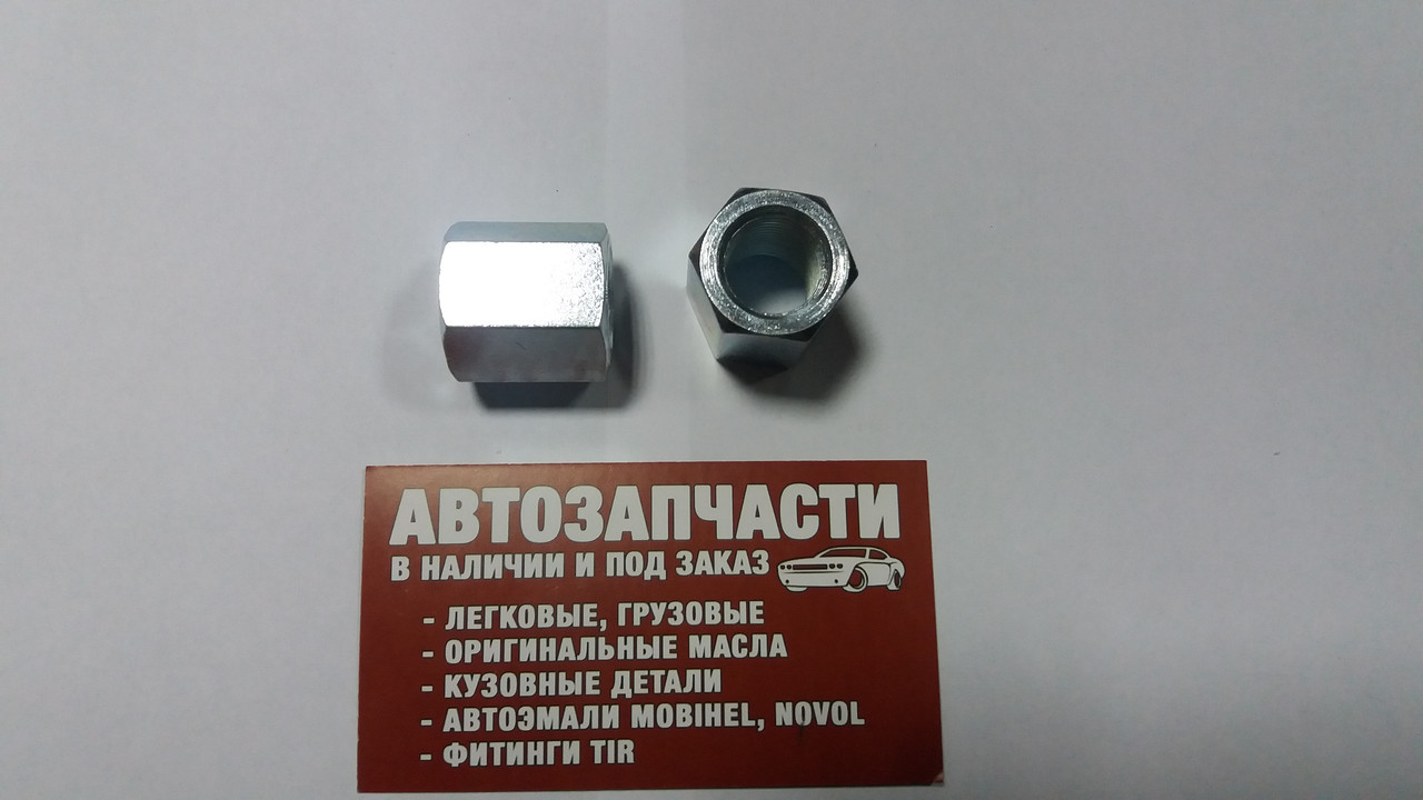 Соединитель резьбовой внут. М16х1.5 пр-во Польша