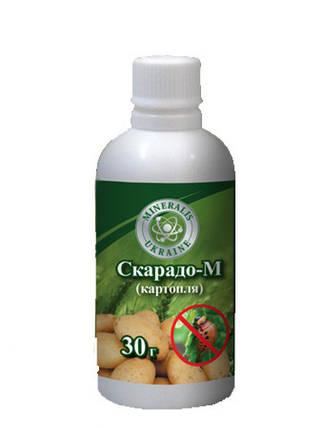 Биоинсектицид Cкарадо-М (овощи и картофель) - 1 л, фото 2