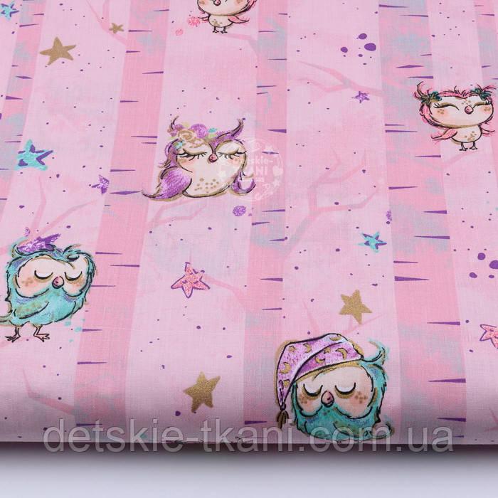 """Бязь """"Сплячі совушки на деревах"""" на рожевому, колекція Exclusive glliter, №1943а"""