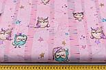 """Бязь """"Сплячі совушки на деревах"""" на рожевому, колекція Exclusive glliter, №1943а, фото 4"""