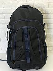 Рюкзак Туристический T-02-3, фото 2