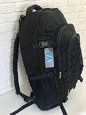 Рюкзак Туристический T-02-3, фото 3