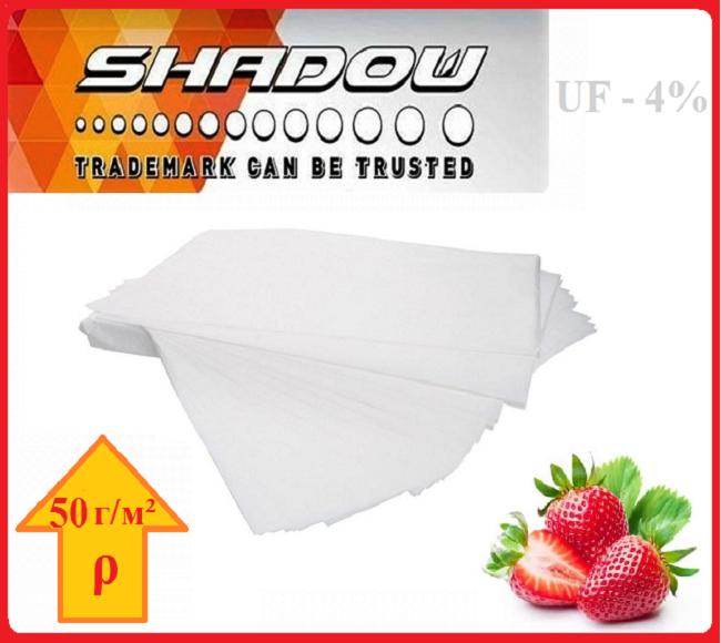 "Агроволокно на метраж 4%, Р-50 г/м²,ширина 1,6, длина отреза 10 м.""Shadow"" (белое)"