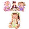 Кукла Алина поет и говорит на русском языке