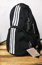 """Тканевой рюкзак черного цвета с белыми полосками и дополнительным отделом спереди ТМ """"Wallaby"""""""