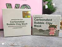 Кислородная маска Bioaqua Carbonated Bubble Clay Mask , пенная маска, фото 1