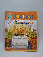 Англійська мова 2 клас до Карпюк Робочий зошит Федієнко Школа