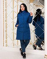 Пальто женское демисезонное с бусинками СЕР259 синий