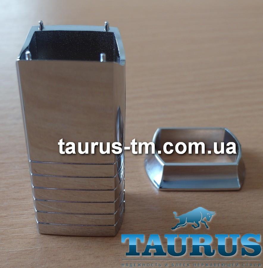 Маскировочный элемент для скрытия кабеля (провода) от электрического ТЭНа, хром