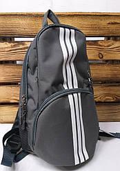 """Тканевой рюкзак серого цвета с белыми полосками и дополнительным отделом спереди ТМ """"Wallaby"""""""