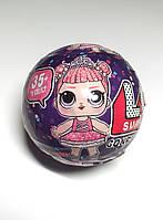 Кукла LOL Surprise  (Лол маленький шар) фиолетовый