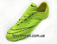 Футбольные сороконожки Nike Hypervenom Х РАСПРОДАЖА