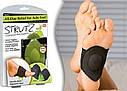 Мягкие Ортопедические Стельки от Боли Ног Strutz, фото 5