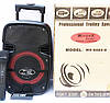 Акумуляторна автономна колонка c радіомікрофоном Wimpex WX 8082 Bluetooth, SD+USB, пульт, фото 10