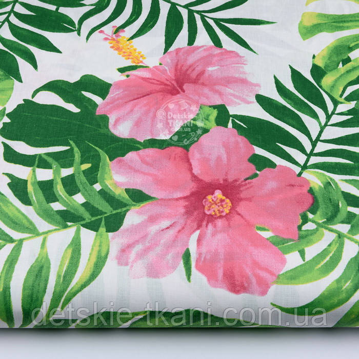 """Ткань хлопковая """"Большие розовые цветы и зелёные листья монстеры"""" на белом (№1945а)"""